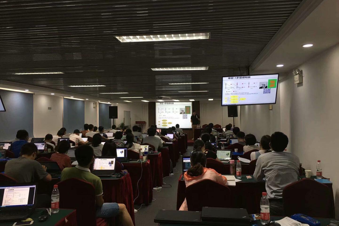 北京----上海深度學習DeepLearning技術培訓課程