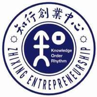 福建省知行创业发展中心