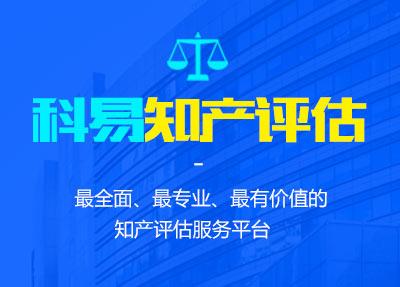 188金宝搏官网注册账号资产评估