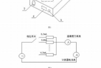 一种档位式高精度避雷器泄漏电流表校验仪