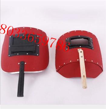 电焊面罩手把式电焊工带手柄面部焊帽手持式防护面罩