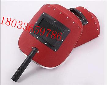 电焊面罩手把式电焊工专用防护面罩烧焊冲击带手柄面部焊帽