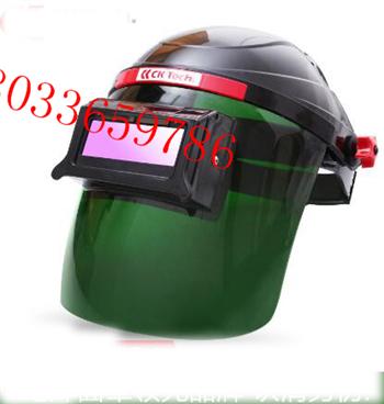 电焊面罩头戴式防溅防烤脸滤光焊工面具头盔头戴式防护面罩