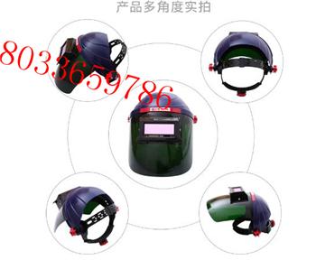 电焊面罩头戴式电焊工专用头戴式防护面罩烧焊冲击面部焊帽