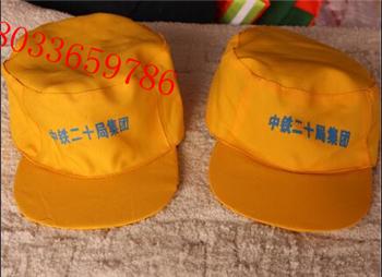 工作帽调节式铁路防护帽黄色帆布帽子全国铁路通用防护作业帽