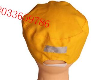 工作帽调节式铁路防护帽带帽壳铁路专用小黄帽可调节工作帽