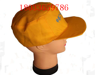 工作帽调节式铁路黄安全防护工作帽铁路黄色帽子