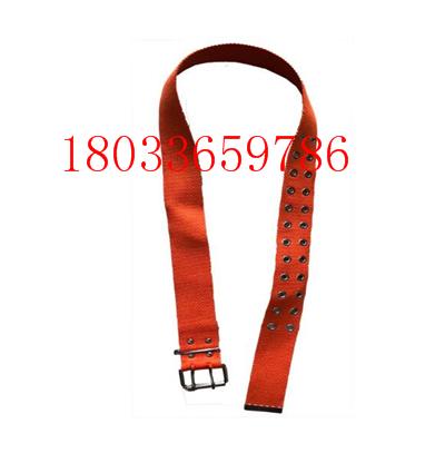 抢险救援腰带布纯棉参照矿山及电力救援队服装配置标准