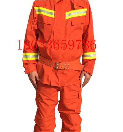 抢险救援腰带布纯棉耐高温耐磨抗拉电力救援队服装配置标准