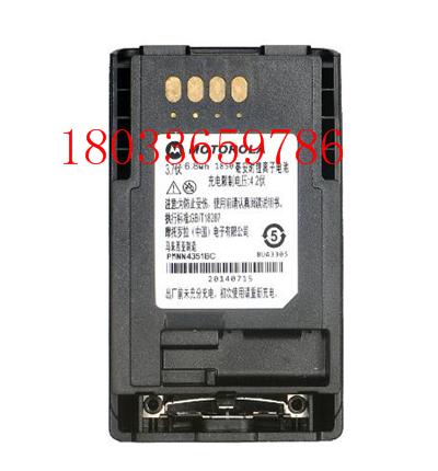 对讲机电池MTP850摩托罗拉MTP850对讲机电池PMNN4351B
