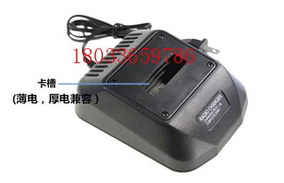 充电器适用于MTP850对讲机摩托罗拉对讲机电池充电器