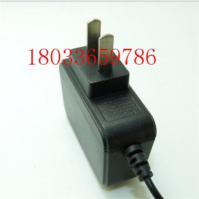 充电器适用于摩托罗拉MTP850型对讲机SPN5049A对讲机充电器