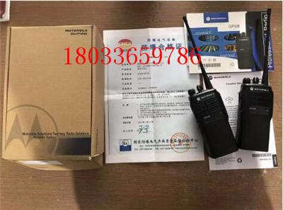 对讲机GP328数字集群对讲机防水防尘手持对讲机