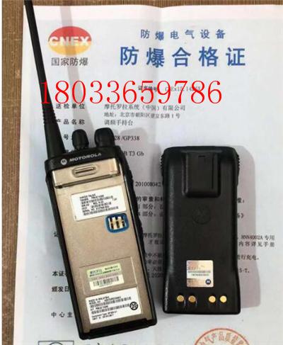 对讲机GP328摩托罗拉数字对讲机防爆锂电GP328对讲机