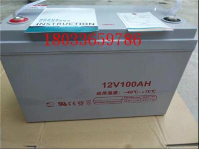 含安装调试胶体蓄电池12V100AH每32节电池含一个敞开式电池柜