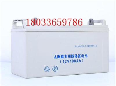 含安装调试12V100AH胶体蓄电池每32节电池含一个敞开式电池柜