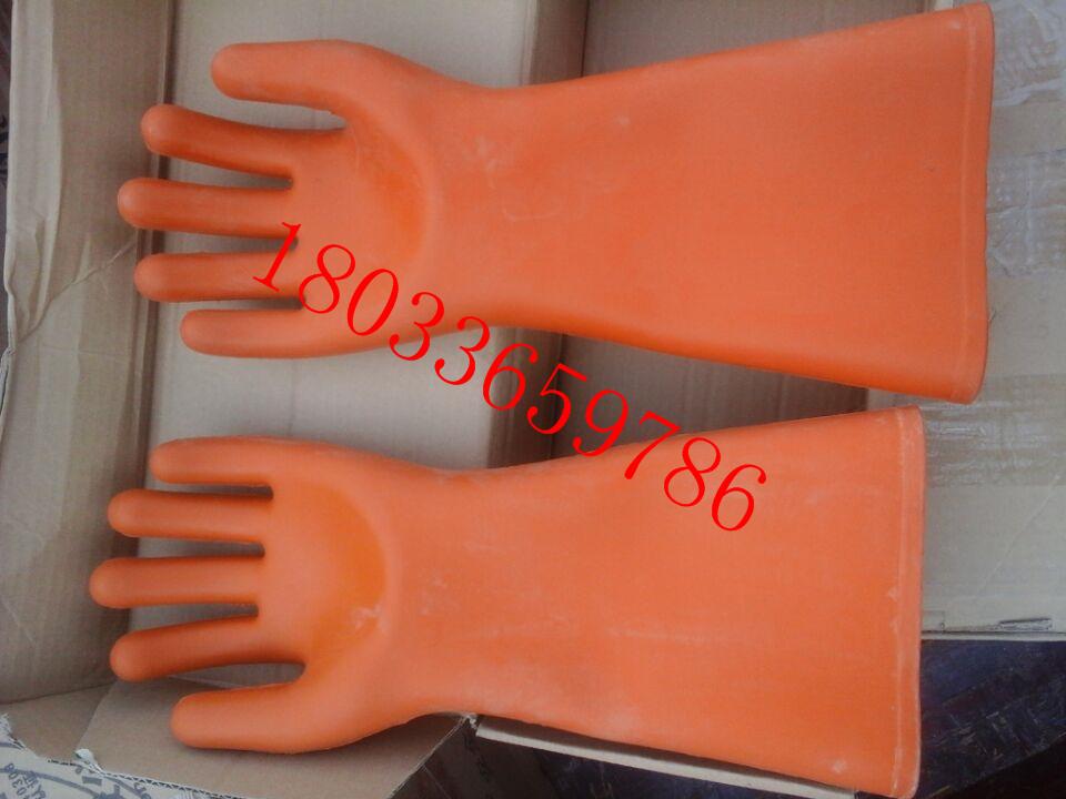 绝缘手套AC35kV高压电工防电作业劳保橡胶绝缘手套电工绝缘手套