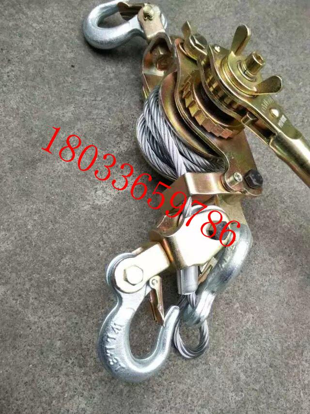 钢索棘轮紧线器P2000钢丝绳卡线器棘轮棘轮手扳葫芦钢丝绳紧线器
