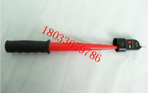 验电器头10kV机械与声光共式预警10kV验电器头子测电器头