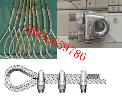 钢丝绳套Φ6×3m电缆拉线网套带旋转头电缆放线牵引用钢丝绳套
