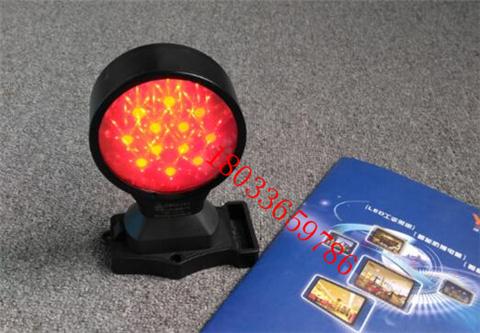铁路双面方位灯DC3.7V红色磁吸式信号灯FD5830铁路双面防护灯