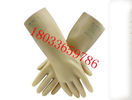厂家直销乳胶绝缘手套高压防电作业绝缘手套劳保橡胶电工专用手套