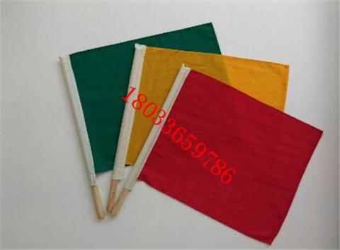 铁路专用信号旗防护旗红黄绿三色信号旗铁路信号旗可定制