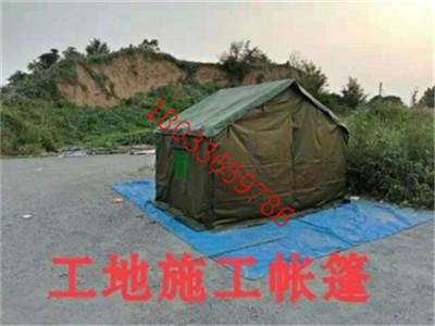 野外施工帐篷工程工地住人帆布帐篷救灾军民用防雨加厚帐篷现货
