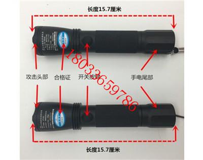 海洋王防爆手电筒强光JW7623巡检锂电池LED防水海洋王手电现货