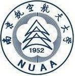 南京航空航天大學