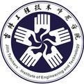 吉林工程技術師範學院
