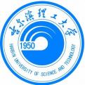 哈爾濱理工大學