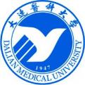 大連醫科大學