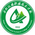 安徽林业职业技术学院