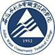 安徽水利水电职业技术学院