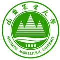 山東農業大學