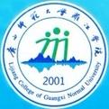 广西师范大学漓江学院
