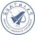 沈陽航空航天大學