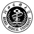 河北中醫學院