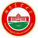 湖南農業大學