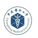 重慶醫科大學