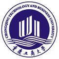 重慶工商大學