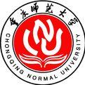 重慶師範大學