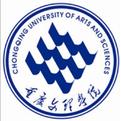 重慶文理學院