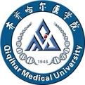 齊齊哈爾醫學院
