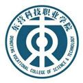东营科技职业学院