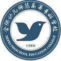 合肥幼儿师范高等专科学校