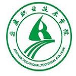 安康职业技术学院