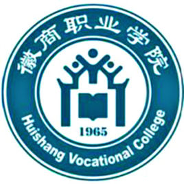 徽商职业学院