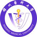 錦州醫科大學